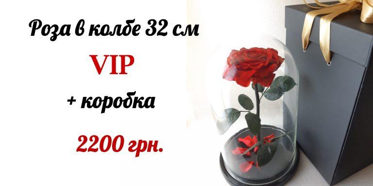 подарок на 8 марта роза в колбе